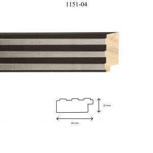 Moldura Lisa de Perfil 1151, en acabado NEGRO PLATA. Tamaño de la moldura 60mm x 25mm.
