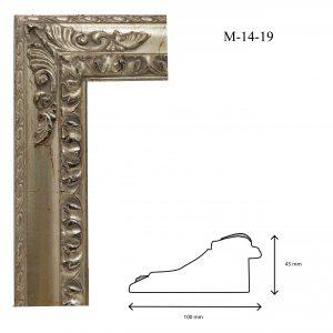 Marcos de Estilo Moldura M-14-19, en acabado PLATA. Tamaño de la moldura 100mm x 45mm.