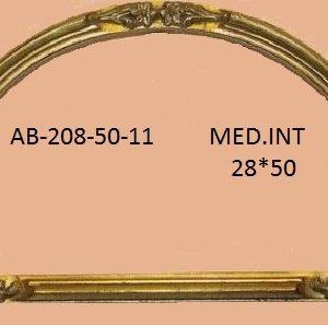 Complementos ABANIQUERA. Medida interior 28cm x 50cm.