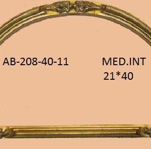 Complementos ABANIQUERA. Medida interior 21cm x 40cm.