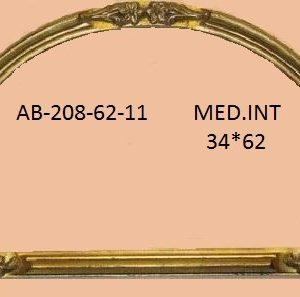 Complementos ABANIQUERA. Medida interior 34cm x 62cm.