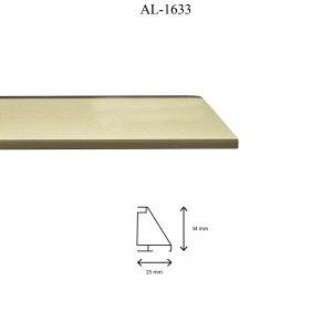 Moldura de Aluminio, en acabado ORO. Tamaño de la moldura 34mm x 25mm.
