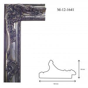 Marcos de Estilo Moldura M-12-1641, en acabado PLATA. Tamaño de la moldura 100mm x 50mm.