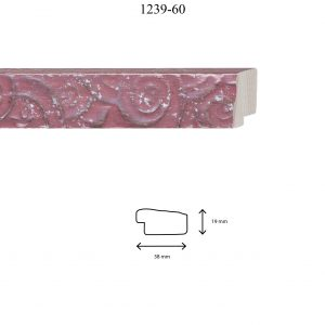 Moldura Grabada de perfil 1239, en acabado BOLL PLATA. Tamaño de la moldura 38mm x 19mm.