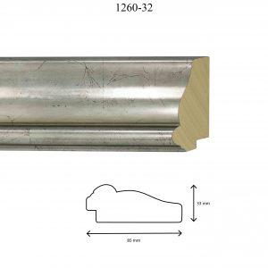 Moldura Lisa de Perfil 1260, en acabado PLATA. Tamaño de la moldura 85mm x 33mm.