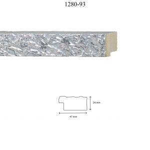 Moldura Grabada de Perfil 1280, en acabado PLATA. Tamaño de la moldura 47mm x 24mm.