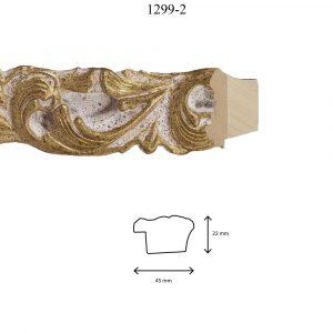 Moldura Grabada de Perfil 1299, en acabado ORO BLANCO. Tamaño de la moldura 45mm x 22mm.