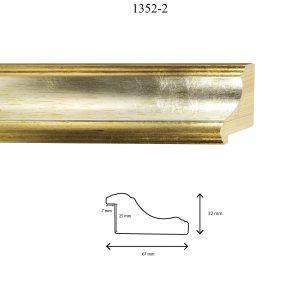 Moldura Lisa de Perfil 1352, en acabado ORO y PLATA. Tamaño de la moldura 67mm x 32mm. Rebaje de 25mm x 7mm.